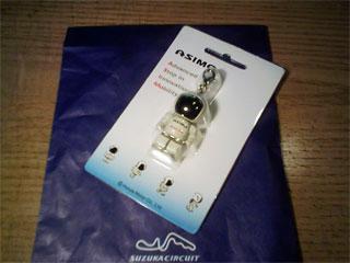 ASIMOキーホルダー.jpg