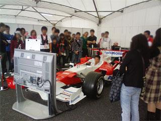 F1シミュレーター.jpg